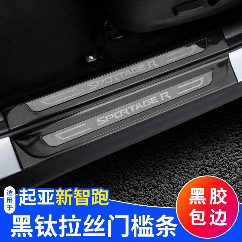 Pour Kia Sportager/KX7 2018 4 pièces/ensemble couvercle de seuil de porte en acier inoxydable de haute qualité bienvenue garniture de pédale accessoires de voiture
