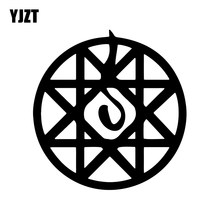 YJZT 14.5CM*15CM Interesting Full Metal Alchemist Blood Seal Car Sticker Decal Black/Silver Vinyl C11-1095(China)