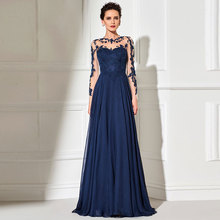 цены Tanpell Elegant Evening Dress Scoop Neck Long Sleeves Button Appliques Floor Length Women Party Gown A Line Evening Dress