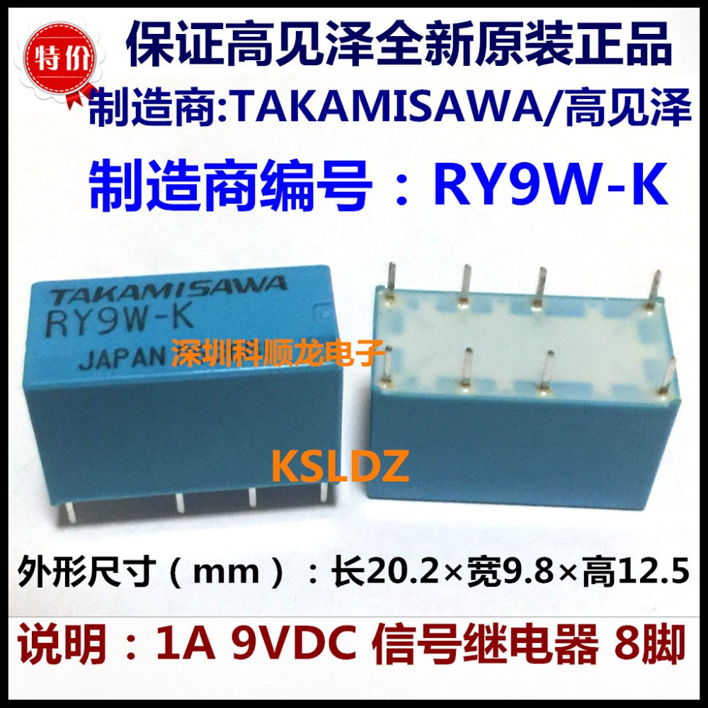 Free Shipping Lot5pieces Lot 100original New Takamisawa Ry9w K Ry Ry5w Circuit Diagram 9w 9vdc Ry48w 48w 48vdc 8pins 1a Signal Relay In Relays From Home Improvement
