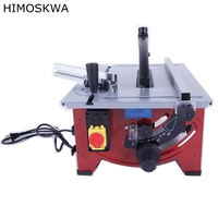 HIMOSKWA 900W 210mm Woodworking Table Saw 45 Angle Multi Function Electric Saw Woodworking Saw Electric Tools