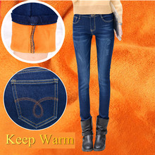 Jeans For Women Plus Thick Velvet Keep Warm Jeans Female Casual Pencil Pants Jeans High Waist Korean Jeans Plus Size 25-34