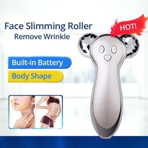 Image 4 - Mirco atual rosto emagrecimento vibrar rolo ems massageador 3d vibração massagem dispositivo corpo moldar instrumento recarregável