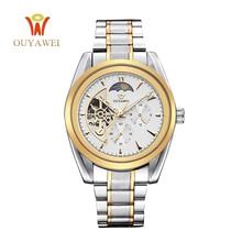 OUYAWEI GOLD Mechanical Wrist Mens Watch Top Brand Luxury Automatic Clock Men 22mm Stainless Steel Skeleton Reloj Hombre