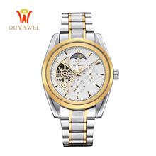 OUYAWEI GOLD Mechanical Wrist Mens Watch Top Brand Luxury Automatic Clock Men 22mm Stainless Steel Skeleton Reloj Hombre