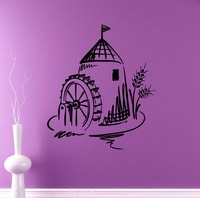 Mill Farm Vinyl Decal Windmill Wall Sticker Architecture Home Interior Decor Art Vinyl Murals Nursery Bedroom Ideas
