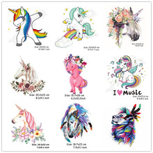 Unicorn Patches Set for Kids Clothes Iron-on Transfer Washable Lovely Animal Stickers Household DIY Accessory Appliques Badges