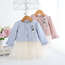 High quality children's wear Autumn 2018 children's clothing girl 0-3 years Korean version of wedding dress + coat 2-piece suit