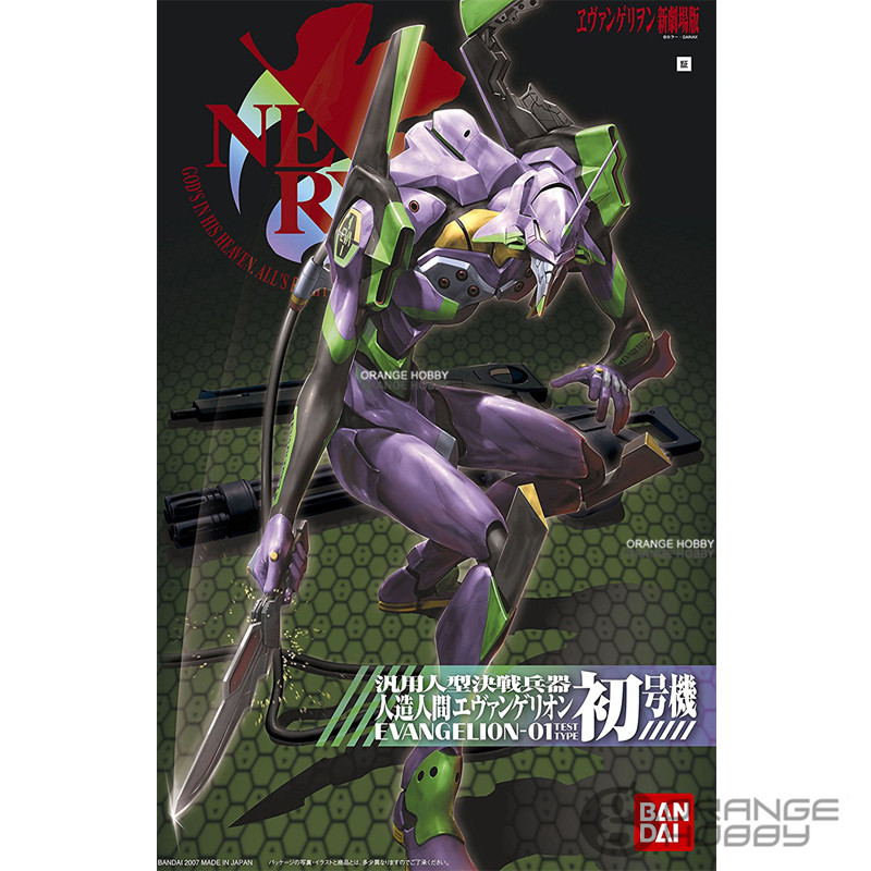 Bandai EVA Evangelion 01 New Movie Ver. Test Type Assembly Plastic Model Kits цены