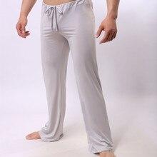 Sexy Male Sleep Bottoms Lounge Pants Soft Ice Silk Home Clot