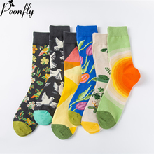 PEONFLY Men s Fashion Dress Socks Cotton Colorful Wedding Mens Socks Novelty Plant Sea Animal