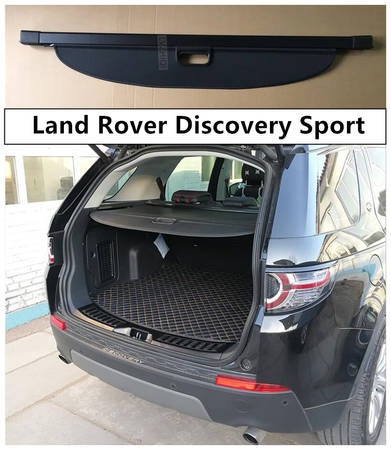 2019 Land Rover Discovery Sport: Rear Trunk Cargo Cover For Land Rover Discovery Sport 2015
