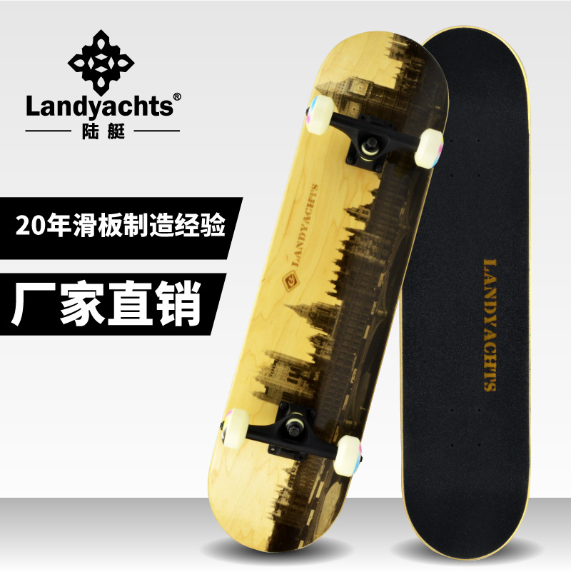 Skateboard Children's adult four-wheeled skateboard Plus Maple brush street travel double-warping professional skateboard