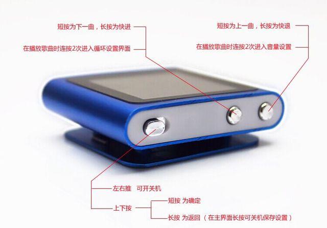 ipod nano 6th generation software