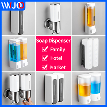 500ml Liquid Soap Dispenser Wall Mounted Shower Gel Shampoo Dispenser Detergent Double Hand Soap Bottle Bathroom Accessories все цены