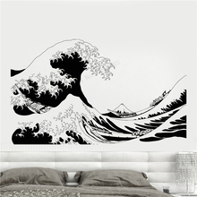 Wall Decoration Waves Island Room Decorative Vinyl Poster Removeable Art Ornament Beauty River Decor Fashion Mural LY311