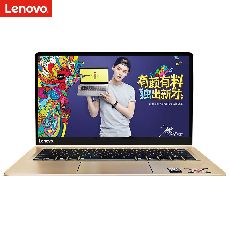 Lenovo XiaoXin Air 13 Ultraslim Laptop 13.3 inch ( Intel I5-6200U 8G 256G SSD 1920*1080 Core Graphics ) Ultrabook Windows 10