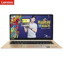 Lenovo Xiaoxin Air 13 ультратонкий ноутбук 13.3 дюймов (Intel I5-6200U 8 г 256 г SSD 1920*1080 core Графика) ультрабук Окна 10