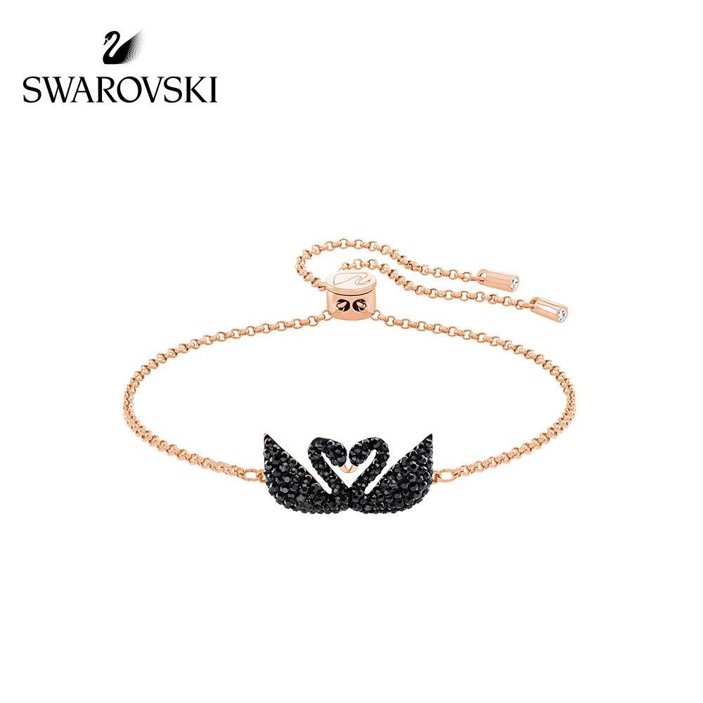 Loriginale di Swarovski di modo classic ICONIC SWAN doppio cigno nero in oro rosa braccialetto del braccialetto delle donne 5344132Loriginale di Swarovski di modo classic ICONIC SWAN doppio cigno nero in oro rosa braccialetto del braccialetto delle donne 5344132