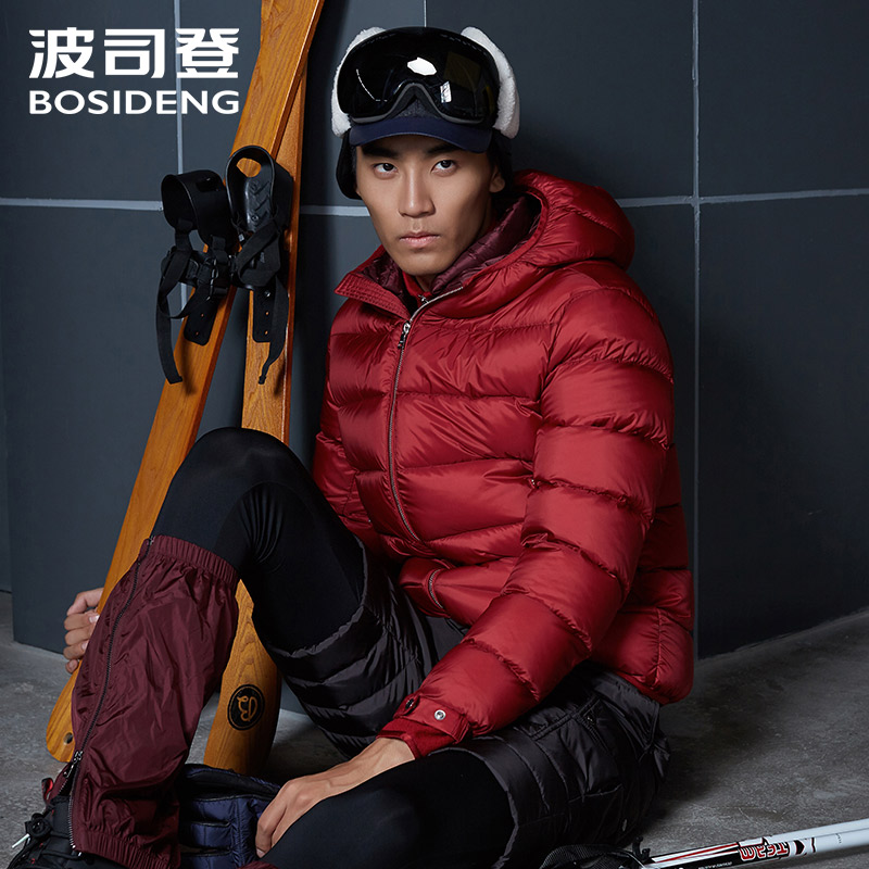 BOSIDENG winter men 90% GOOSE down jacket goose down coat hood locomotive moto parka wind breaker high quality big size B1601321