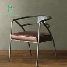 sillón piel RETRO VINTAGE