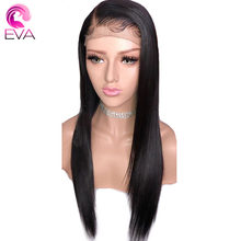 Eva Hair Full Lace Human Hair Wigs For Women With Baby Hair Brazilian Remy Hair Full Lace Wig Bleached Knots 130% or 150 density(China)
