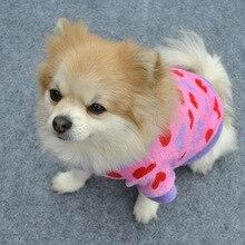 Small Pet Dog Multicolor Clothes