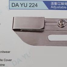 Промышленная швейная машина части регулируемая ткань руководство для связывания трикотаж воротник dayu224