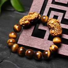 Drop Shipping Natural Brown Tiger Eyes Beads Bracelet Jade Stone Amulet Brave Troops For Men Women Jewelry