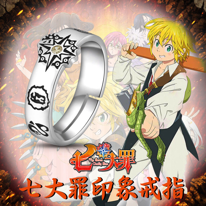 Anime the Seven Deadly Sins Meliodas Ring 925 Sterling Silver Usa Size 8/9/10 Christmas Gift