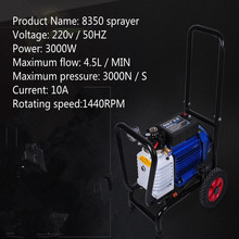 High pressure Airless Paint Sprayer 220V 3000W 4.5L/min With 2 Spray Guns Electric Airless Painting Machine 3000N/S Spraying