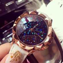 Fashion Women Luxury Watch Ladies Casual Quartz Watch Carved Case Sparkling Shining Female Wristwatch Relogio Feminino