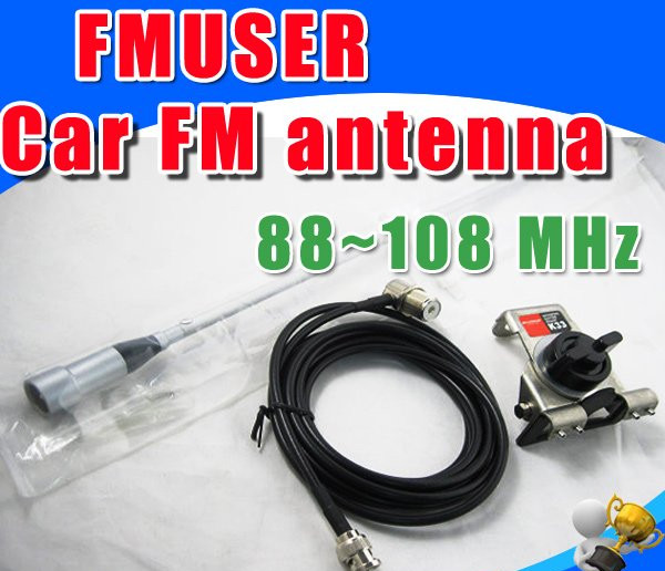 FMUSER CA-100 Car FM Antenna for FM transmitter radio broadcaster 0-100w high gain 88-108MHz adjustable high quality for tecsun an 100 am fm antenna for fm radio tunable medium wave gain radio accessory dlenp antenna tool