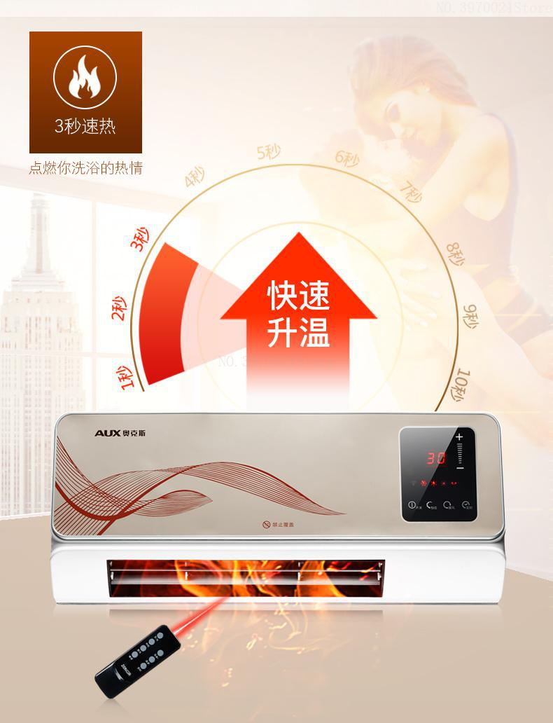 Waterproof Wall - Mounted Electric Heater Remote Control Air Conditioning Machine Heater Energy Saving Warm Device S-X-1168A