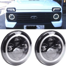 2 X Лада 4x4 Нива 7 дюймов круглые светодиодные фары DRL для FREIGHTLINER век Jeep JK& JK неограниченный внедорожник внедорожный 7 дюймов фара
