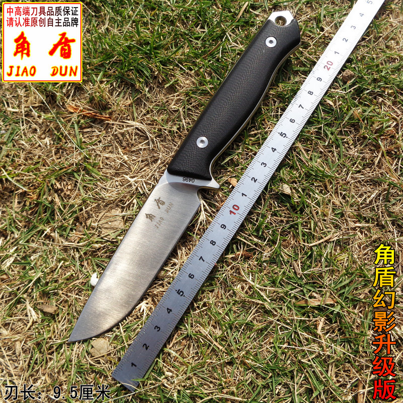 цены Sharp Hunters DC53 blade G10 handle high hardness hunting fixed knife tactical utility knife outdoor tools camping EDC knives
