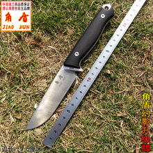 Sharp Hunters DC53 blade G10 handle high hardness hunting fixed knife tactical utility knife outdoor tools camping EDC knives lw hunting knife fixed blade vg 10 blade g10 handle outdoor camping survival rescue knives 59 hrc hardness straight and k sheath