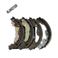 1pair/kit Rear Brake shoes set for Chinese GEELY LC CROSS KINGKONG GC3 GX2 Auto car motor parts 1014002679