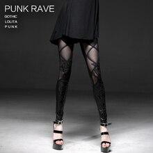 Панк рейв женские готические сексуальные женские модные матовые ламинационные сетчатые кружевные поддельные сапоги леггинсы женские брюки