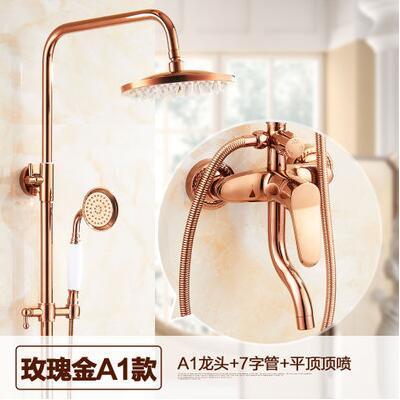 Rose gold shower with shower set European hot and cold water faucet full copper body nozzle