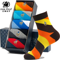 5 Pairs Calcetines Hombre Cotton Casual Men Socks Colorful Clothes Socks Hot Sale