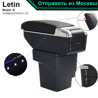 New product 7USB+Lift+Slide+LED central Store armrest box content box with cup holder ashtray For Ford Focus 2 Mk2