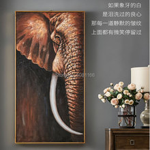 Hand-painted brown animal Oil Painting on Canvas elephant wall art textured pictures vertical Long large painting gift
