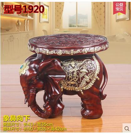 european elephant wear shoes stool imitation solid wood living room
