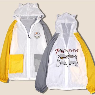 MEN WOMEN kid child children natsume yuujinchou hoodie Gintama Dragon Ball ONE PIECE DVA  Windbreaker Sun UV Protection CLOTHES