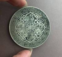 China 1911 Imperial Hsuen Tung Dollar Reverse pattern incused veins on leaves 90% Silver copy coin