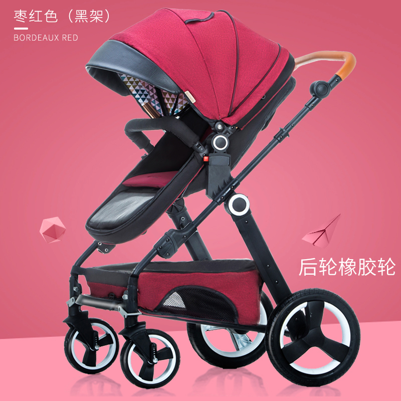Baby stroller high landscape can sit reclining folding light portable shock two-way newborn child car baby stroller ultra light portable shock absorbers bb child summer baby hadnd car umbrella