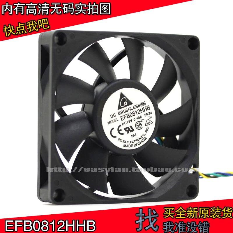 Новый Дельта EFB0812HHB 12 V 0.4A 4 линии 8015 контроль температуры ШИМ ATX вентилятор охлаждения