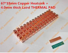 67 18mm Copper Heatsink 4 0mm thick for Laird THERMAL PAD Thin Copper M 2 NGFF