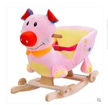 Kingtoy Plush Baby Rocking Swing Chair Children Wood Swing Seat Kids Outdoor Ride on Rocking Stroller Toy